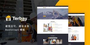 房地产建筑商开发公司网站模板
