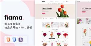 响应式鲜花店电子商务网页HTML模板