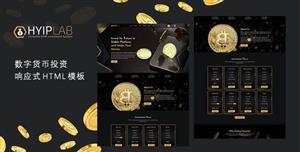 酷炫虚拟货币投资网站HTML模板