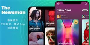 最新Framework7手机新闻app框架模板