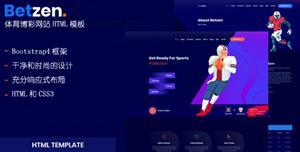 体育博彩网站HTML模板Isometric插画风格