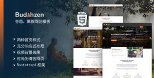 响应HTML5佛教寺庙网站UI模板