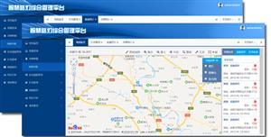 智慧路灯物联网平台管理系统模板