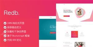 时尚HTML5营销业务企业网站模板