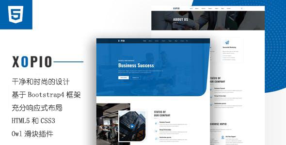 蓝色响应式商务公司网站模板
