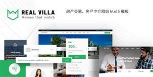 房产交易房产中介网站html5模板
