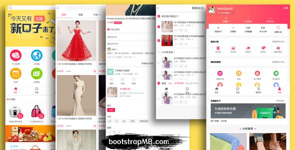 移动端电商app购物网站手机模板