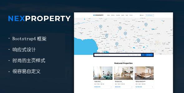 专业的房地产网站HTML主题