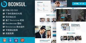 咨询和金融业务web网页模板
