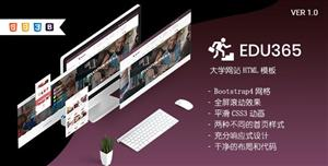 教育行业大学网站HTML5模板