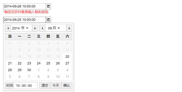 xvCalendar.js时间日期选择插件源码下载