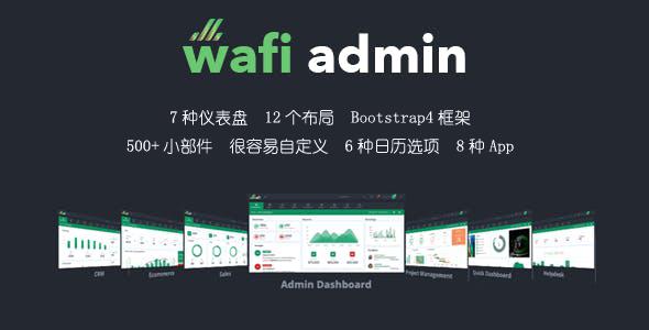 顶部导航样式Bootstrap管理后台模板源码下载