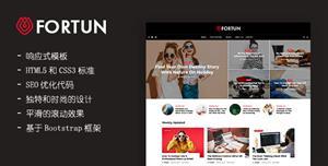干净的HTML博客网站前端模板