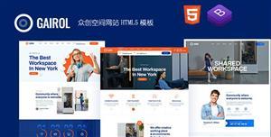 响应式众创空间办公室出租HTML5模板