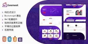 紫色时尚房地产交易信息网站模板