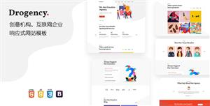 html5机构互联网公司网站前端模板