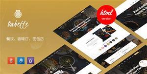 餐饮行业咖啡厅面包店网站HTML模板