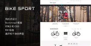 自行車在線商店購物網站模板