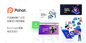 产品营销推广公司网站HTML模板