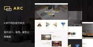 室内设计装饰建筑业务网站模板