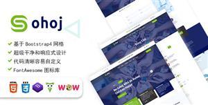 通用的公益慈善网站HTML5模板