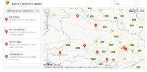 jquery百度地图地址定位示例