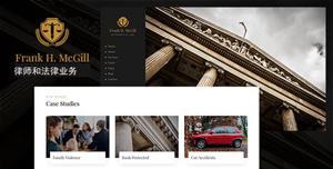 响应式法律业务和律师事务所网站模板