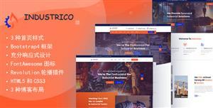 大气HTML5工业和工程企业网站模板