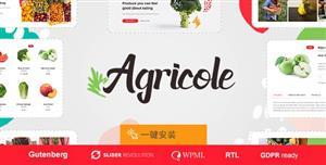 响应式水果蔬菜购物网站WordPress主题