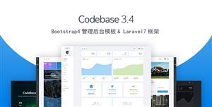 Bootstrap4和Laravel7管理后台前端框架