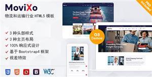 响应式HTML5搬家货运公司网站模板