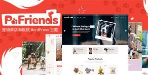 宠物商店和医院网站WordPress主题