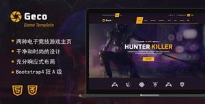 炫酷电子竞技游戏网站前端模板