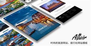 原生响应式旅游服务机构网站模板