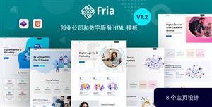 时尚的互联网创业公司网站HTML5模板