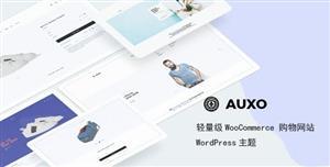 轻量级WooCommerce购物网站WordPress主题