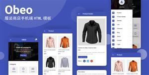简约手机端商店购物app模板