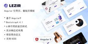 Angular+Bootstrap创意着陆页前端模板