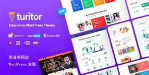 WordPress教育类网站主题课程学习