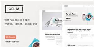 设计师工作室作品展示网站HTML5模板
