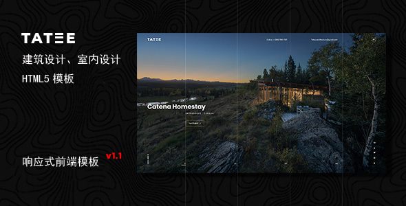 黑色建筑和室内设计业务HTML5模板