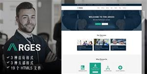 商业公司咨询服务HTML5和CSS3模板