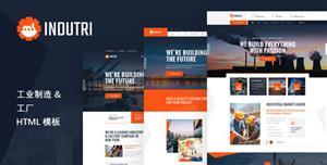 工业制造建筑工程企业HTML模板
