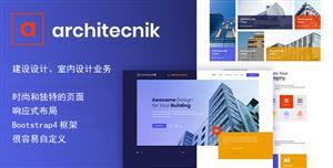 时尚的HTML5建筑外观设计公司网站模板