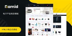 现代设计电子商品购物商店Web模板