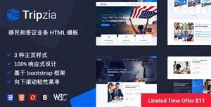 移民签证和海外工作服务HTML5模板