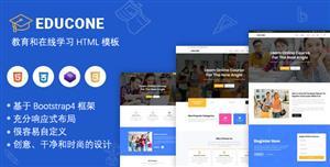 大学和学院在线学习网站HTML模板