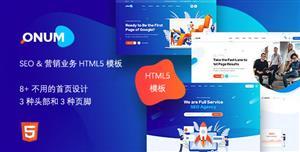 品牌营销和引流服务解决方案HTML模板