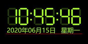JS电子表数字时钟特效代码