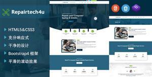 电脑和手机修理服务HTML5页面模板